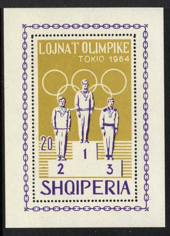 Albania 764 MNH Olympic Games
