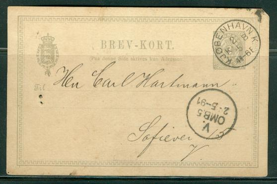 Denmark H & G # 24a, pse postal card, used, issued 1888