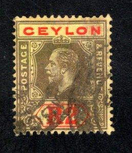Ceylon #211, F/ VF, Used,  CV $15.00 ....  1290179
