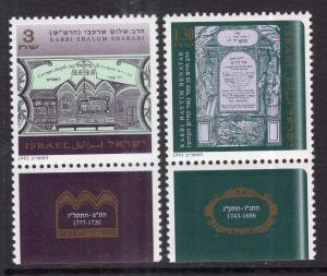 Israel 1119-1120 With Tabs MNH VF