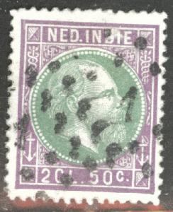 Netherlands Indies Scott 16 used 1870 top value CV$17.50