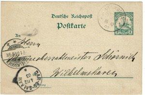 German East Africa 1903 Usumbura cancel on postal card to Germany