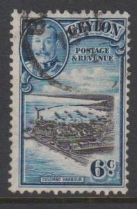 Ceylon Sc#266 Used