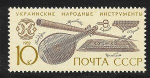 Russia Mint Never Hinged [6035]