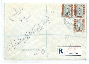 SUDAN Hasa Heisa REGISTERED Cover 1956 {samwells-covers} CW250