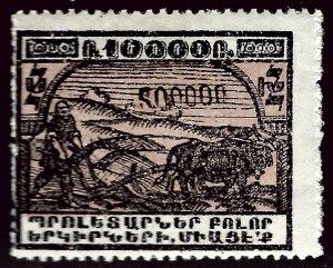 Armenia SC#333 Used Fine...Worth a Close Look!