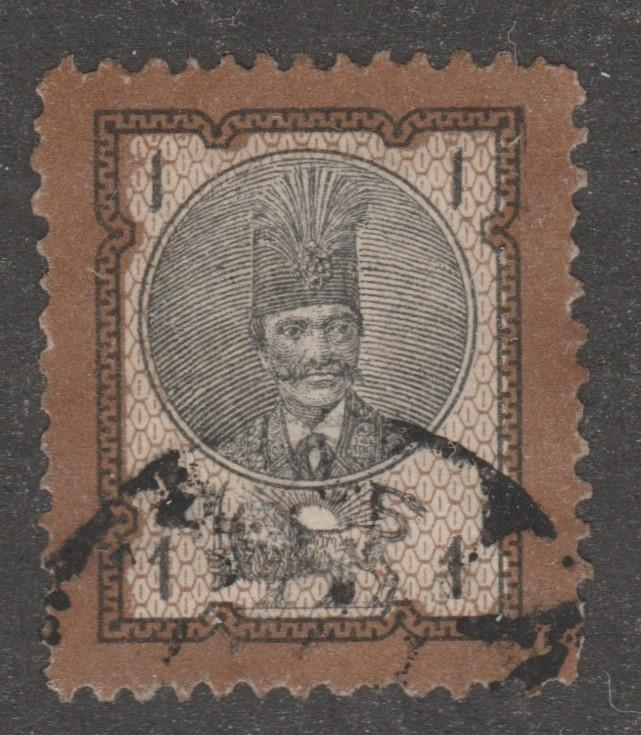 Iran Stamp, Scott# 41, used brown and black, perf 12 x 12 #A0001