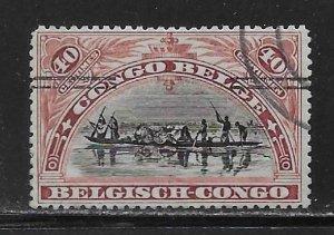 Belgium Congo 81 Surcharge single Used