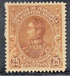 VENEZUELA  SCOTT#F1 **MH** 1899  25c REGISTRATION STAMP  SEE SCAN