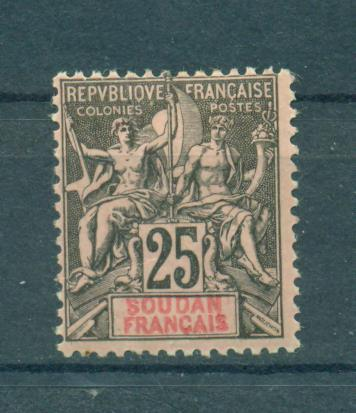 French Sudan sc# 12 mhr cat value $27.50