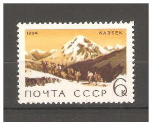 Russia/USSR 1964,Landscapes Mountains,Kazbek,Sc 2983,MNH**