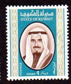 KUWAIT 763 USED SCV $57.50 BIN $19.50 POLITICS