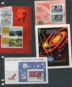 Russia 1967 4 Souvenir Sheets Used/CTO r2295hs