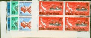 Gilbert & Ellice Is 1970 Missionary set of 4 SG166-169 Superb MNH Blocks of 4