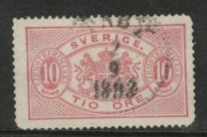 SWEDEN Scott o17 used 1895 official stamp