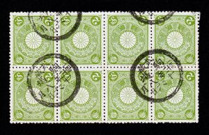 TWO SEN SCOTT #96 GREEN BLK 8 MARUICHI CDS MEIJI 42 (1909) KOMABA SAITAMA