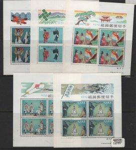 RYUKYU ISLANDS  195-199 MNH CLASSIC OPERA SOUVENIR SHEETS 1970