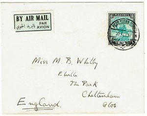 Sudan 1937 Port Sudan Quay cancel on airmail cover to England