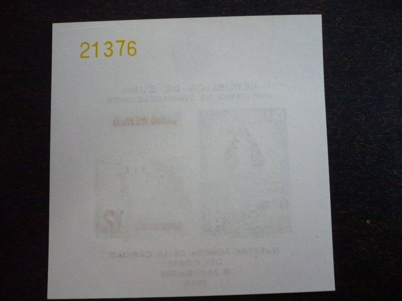 Stamps - Cuba - Scott#C149a - MNH Souvenir Sheet Imperf