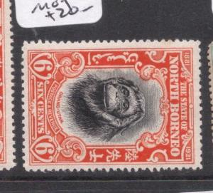 North Borneo SG 296 MOG (9dnn)