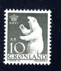 Greenland 65,   VF, Mint NH,  CV $ 5.00 ....2510194