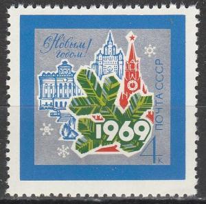 Russia #3544  MNH (K222)