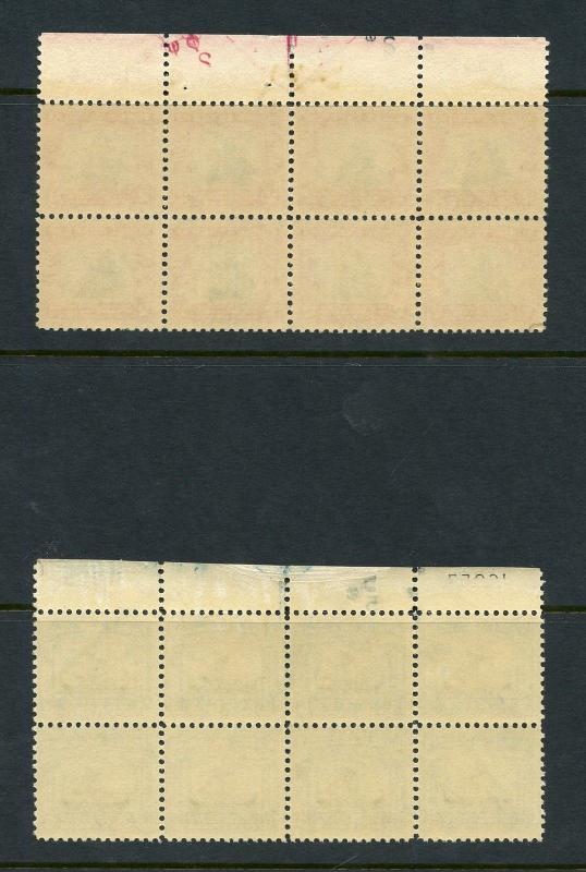 UNITED STATES  SCOTT#620/621 NORSE AMERICAN 2c&5c  PLATE BLOCKS  MINT NH