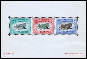 Laos Scott 128a (1966) Mint NH VF W