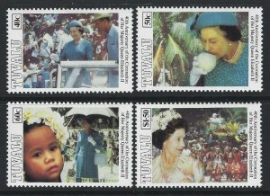 Tuvalu 1993 QEII Coronation set Sc# 642-45 NH