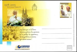 PS-164A ARGENTINA 2005 P STATIONARY RELIGION POPE JUAN PABLO II 2nd issue UNUSED