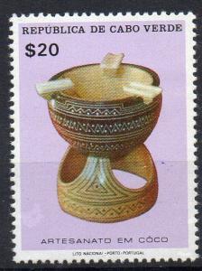 CAPE VERDE - HANDICRAFT - COCONUT - ASHTRAY - 1977 -