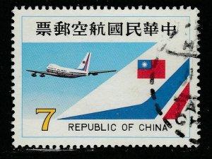 China Taiwan 1980 $7.00 Used A18P6F569