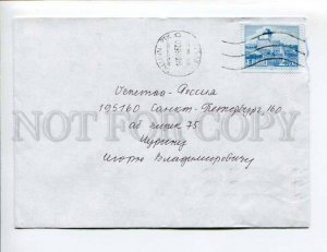 413091 ESTONIA to RUSSIA 1995 year real posted COVER