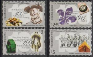 Hong Kong 2007 Centenary of Scouts Movement Stamps Set of 4 MNH