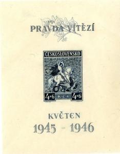 CZECHOSLOVAKIA 158 MNH S/S  BIN $1.50