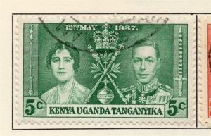British KUT Uganda 1937 Early Issue Fine Used 5c. Coronation Set 027058