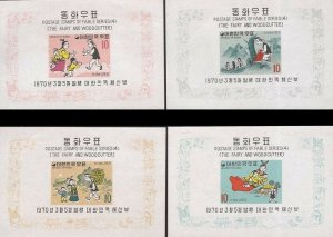 """South Korea - 1970 """"The Fairy and Woodcutter"""" Fable - Set of 4 S/S #676a-9a"""