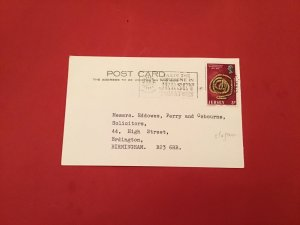 U.K  Taste The Sunshine In Jersey Tomatoes 1973 Special Cancel stamp card R36092