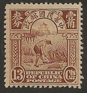 China 259 Mint Hinged