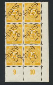 GERMANY - SOVIET ZONE  HARTHA BEZIRK 27-INVERTED  1948, 25pf VF NEVER HINGED