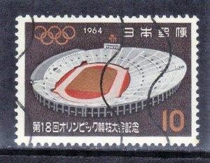 JAPAN SCOTT# 822  1964  10y  OLYMPIC STADIUM SEE SCAN