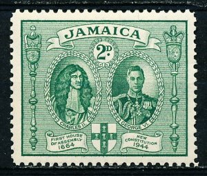 Jamaica #130a Single MH