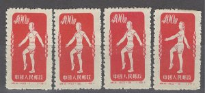 COLLECTION LOT OF # 1595 CHINA PR # 141a-d (NUM 1,2,3,4) 1952 CV=$36