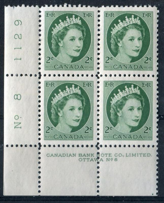 Canada #338 2c Deep Green 1954 Wilding Issue Plate 8 LL DF Gr. Smooth VF-82 NH