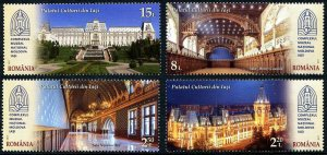 HERRICKSTAMP NEW ISSUES ROMANIA Sc.# 5892-95 Iasi Palace of Culture