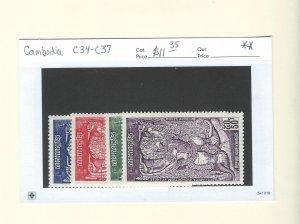 Cambodia  C34-C37  MNH