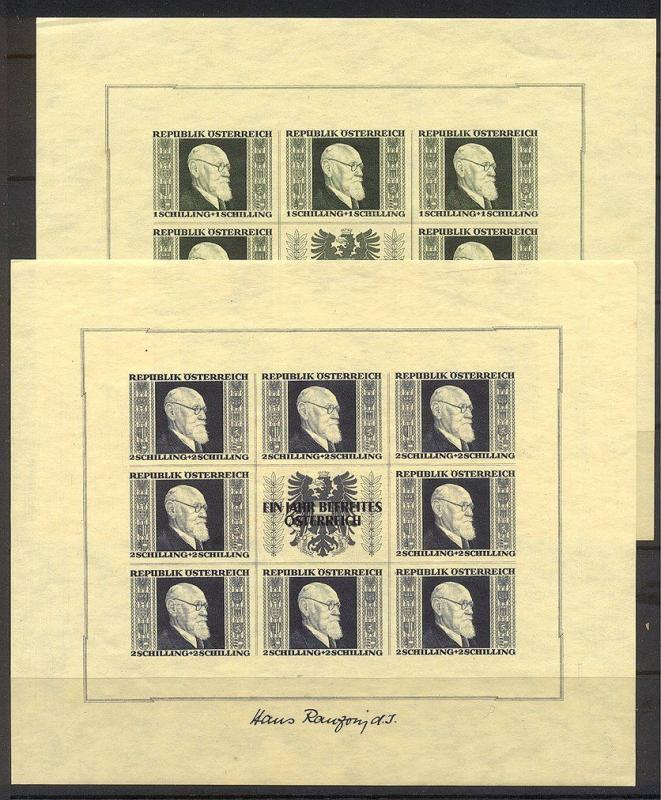 AUSTRIA #B185-88 Mint NH - 1946 Renner Sheets