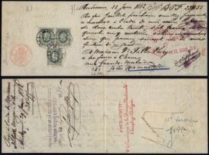 Belgium 1882 Postal History Rare Commercial document Bruxelles   DB.236