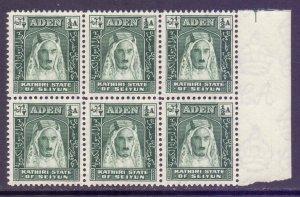 Aden Seiyun Scott 1 - SG1, 1942 Sultan 1/2a Block of 6 MNH**