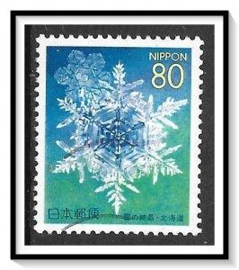 Japan Prefecture #Z268 Snowflake Used